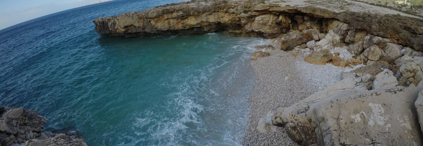 CUSTONACI – Spiaggia Agliareddi – La pocket beach vista da est